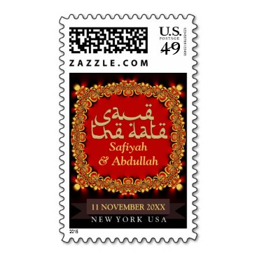 Eastern Arabic Gold Red Lace Save the Date Postage